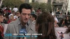 迈克尔·杰克逊:就是这样 首映红毯JC·查兹专访