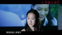 不再让你孤单(主题曲MV)
