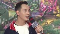 陈伟霆回应掐周迅传闻,影片改编自游戏《阴阳师》