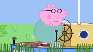 卡在芦苇丛中的船 猪爸爸的力气可真不小