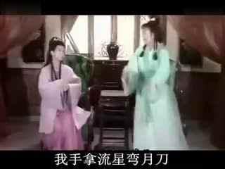 穿越恶搞:新白娘子版《大笑江湖》