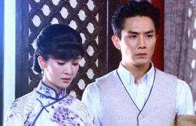 【新京华烟云】第28集预告-奶奶去世李晟未在场被责怪