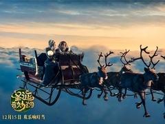《圣诞奇妙公司》花絮特辑 阿兰-夏巴卖萌吸睛