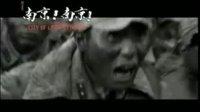 南京!南京!(香港版预告片)