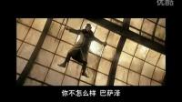《魔法师的学徒》中文版拍摄花絮