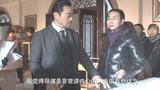 消失的子弹 采访花絮之刘青云