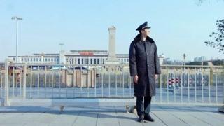 霍小鲵容光焕发来到天安门广场,没想到站岗竟然这么无聊!