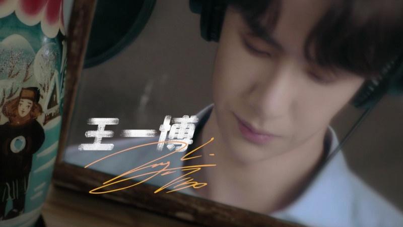 《囧妈》主题曲《给妈咪》MV 王一博唱响游子心声