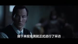 L电影黑匣子L 五分钟带你看完高分恐怖片《招魂2》这年头做鬼也要多才多艺