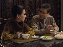 江城警事第29集预告片