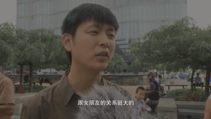 浮城谜事 其它花絮:男人的浮城谜事 (中文字幕)