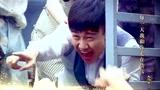《大当家》片头主题曲MV《奇迹》