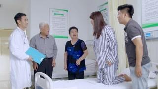 《刘家媳妇》梁三朵的化验报告出来了 原来她没病