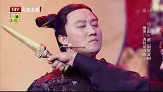 跨界喜剧王 杨志刚爆笑上演刺秦奇遇161015
