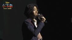 郑云龙 中国首映礼 《亲爱的》