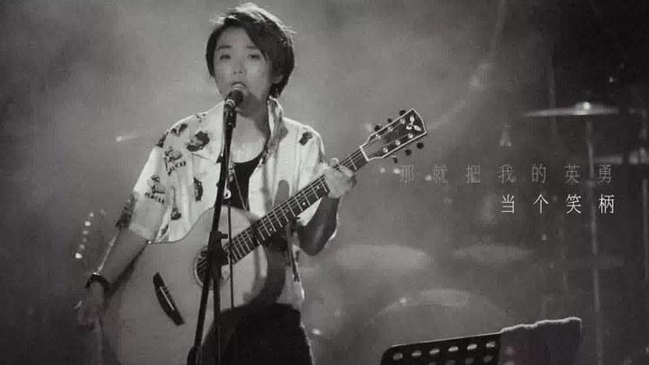 送我上青云 MV:片尾曲《悟不空》