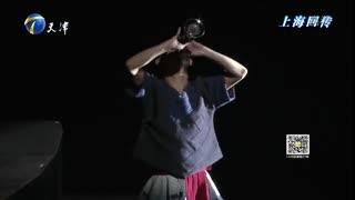 叫好又叫座 评剧《红高粱》声震上海国际艺术节
