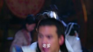 山海经之赤影传说未删减版第2集精彩片段1532427419001
