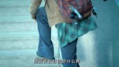搜索 制作特辑之王珞丹告白杨佳琪