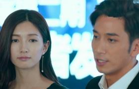 【最佳前男友】第33集预告-江疏影接管言承旭职位