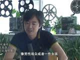 第十段:彭磊采访完整版
