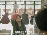 《摇滚英雄》终极预告 秦昊混两年摇滚现场
