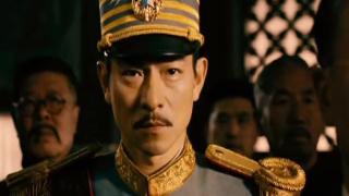 《建党伟业》阵容宣传片