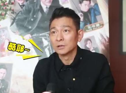 《王牌逗王牌》专访 刘德华黄晓明笑霸国庆
