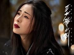 """《三少爷的剑》林更新特辑 讲述坎坷""""成才史"""""""