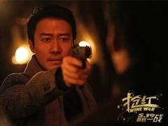 《抢红》推广曲MV 黎明再度联手彩虹合唱团