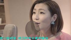 麦兜·饭宝奇兵 主题曲MV《心灵猪汤-童真》(演唱:Selina)