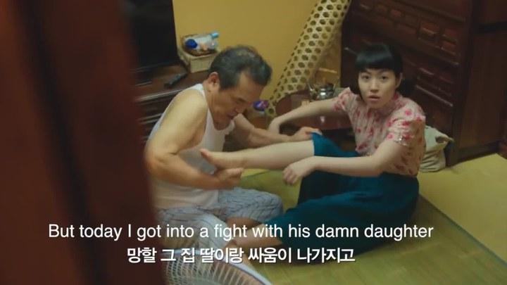 奇怪的她 韩国预告片2