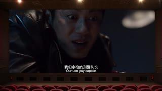 哎呀我去:刘老师吐槽逆天《我是证人》