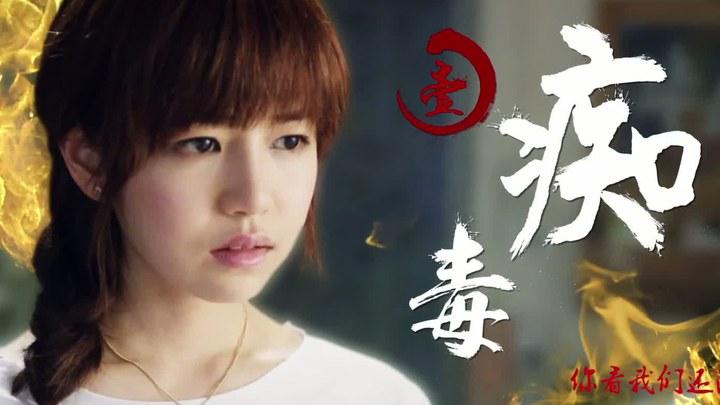 年少轻狂 花絮3:片尾曲《弄潮儿》Gala (中文字幕)