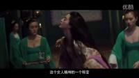 《王朝的女人·杨贵妃》之范冰冰特辑