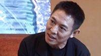 专访李连杰:不轻言放弃