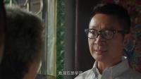 会痛的十七岁 胡夏父母兴师问罪 奶奶生气病倒