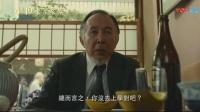 浓浓亲情之作《东京家族》 台湾预告片(中文字幕)