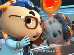《猪猪侠之超星萌宠》超前点映花絮《极地星人2》