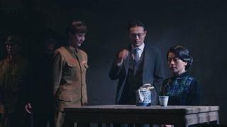 《烈火刀影》美谷子请张母喝茶威胁张昆 女人劝你不要太狠