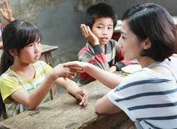 《飞扬的青春》预告片 青年志愿者爱的无私奉献