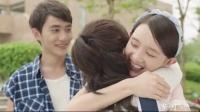 《李雷和韩梅梅》插曲《老同学,还好吗》MV