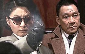 姥爷的抗战-17:王学圻剧院遇险遭枪击