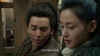 《鲛珠传》爆笑片段,王大陆狂撩张天爱惨遭暴打