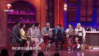 来了就笑吧160317看点:王祖蓝曝古天乐演戏怪癖 现场重现《保持通话》片段