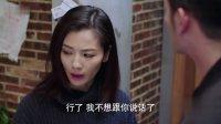 """《我们都要好好的》""""欢乐版""""预告 刘涛杨烁中年失婚重启人生"""