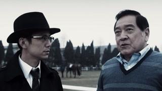 低压槽:欲望之城:何炅上交腐败证据 警察局长却拒收?