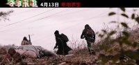 """夺命来电(""""危机四伏""""原片片段)"""