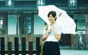 《听见下雨的声音》人物特辑 揭开女主角神秘面纱
