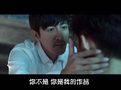 《他来了,请闭眼》张鲁一 王凯主演《五十二度灰》